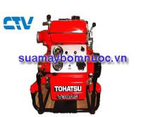 Sửa máy bơm chữa cháy Tohtasu V30AS thumbnail