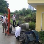 Dịch vụ sửa máy bơm nước thải tại Lạng Sơn
