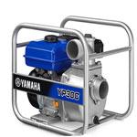 Tìm hiểu về máy bơm chữa cháy Yamaha thumbnail